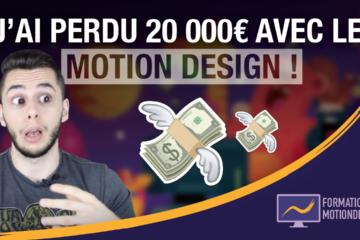 Dans cette vidéo, tu vas découvrir comment j'ai perdu 20 000€ avec le motion design et plus précisément avec les écoles de design qui coûte un bras sans être forcément efficace et rentable